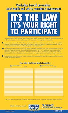 Worker Right to Participate Poster